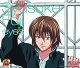 eyes (「テニスの王子様」 不二周助 デビューアルバム)