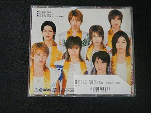 関ジャニ∞ 浪花いろは節 全国ver.初回 CD 公式 グッズ