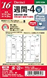 レイメイ藤井 ダヴィンチ 手帳用リフィル 2016 12月始まり ウィークリー ポケット DPR1634