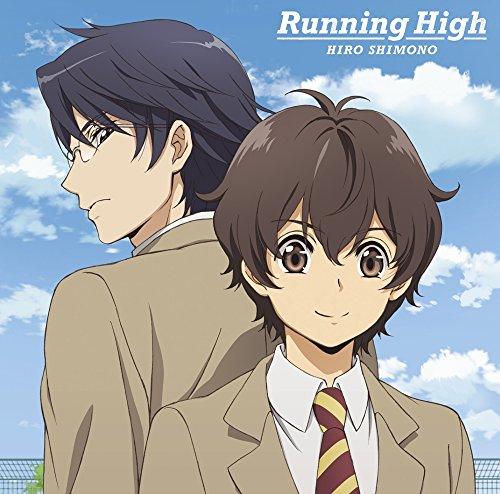 下野紘3rdシングル Running High アニメ盤[期間限定生産](CD only)