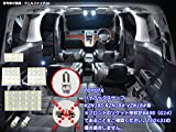 3チップSMD6点ハイラックス サーフ 180系 LEDルームランプ フロントソケットBA9Sタイプ
