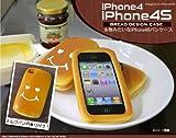 PLATA ( プラタ ) 06 iPhone4 / iPhone4S 用 パン デザイン ケース