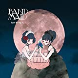 Don't you tell ME-BAND-MAID