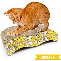 fiveAstar 猫 爪とぎ ダンボール 板 両面 ねこ つめとぎ 段ボール 猫用 スクラッチャー バリバリ ベッド 43×22×4cm 2個 セット A321