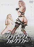 クライマックス・フォトグラファー[DVD]