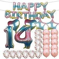 スイートな14歳の誕生日デコレーション パーティー用品 レインボーナンバー14バルーン 14歳のアルミ箔マイラーバルーン ローズゴールドラテックスバルーンデコレーション 14歳の誕生日プレゼントに最適 ガールズ レディース メンズ 写真小道具