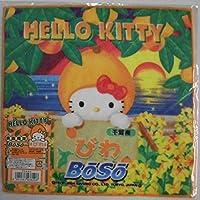 Hello Kitty びわ 房総限定 プチタオル ハンドタオル サンリオ ハローキティ