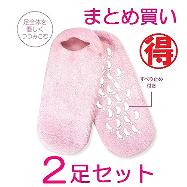 無実流行等価【2足セット】 ぷるぷるジェルソックス NC41331 フットケア 靴下 寝ている間に肌うるおう かかとのひび割れに 足裏すべすべ