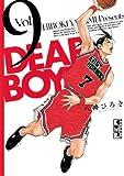 DEAR BOYS(9) (月刊少年マガジンコミックス)