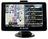 Di・NAVI ディーナビ DNJ-500 [5インチタッチスクリーン!GPSナビゲーション!ワンセグTV搭載] MicroSD8GB 2013年度地図データ 音楽再生 写真表示 3Dアイコン