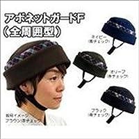 【非課税】特殊衣料 アボネットガードF(全周囲型)  2101 W1641 オリーブ(赤チェック)