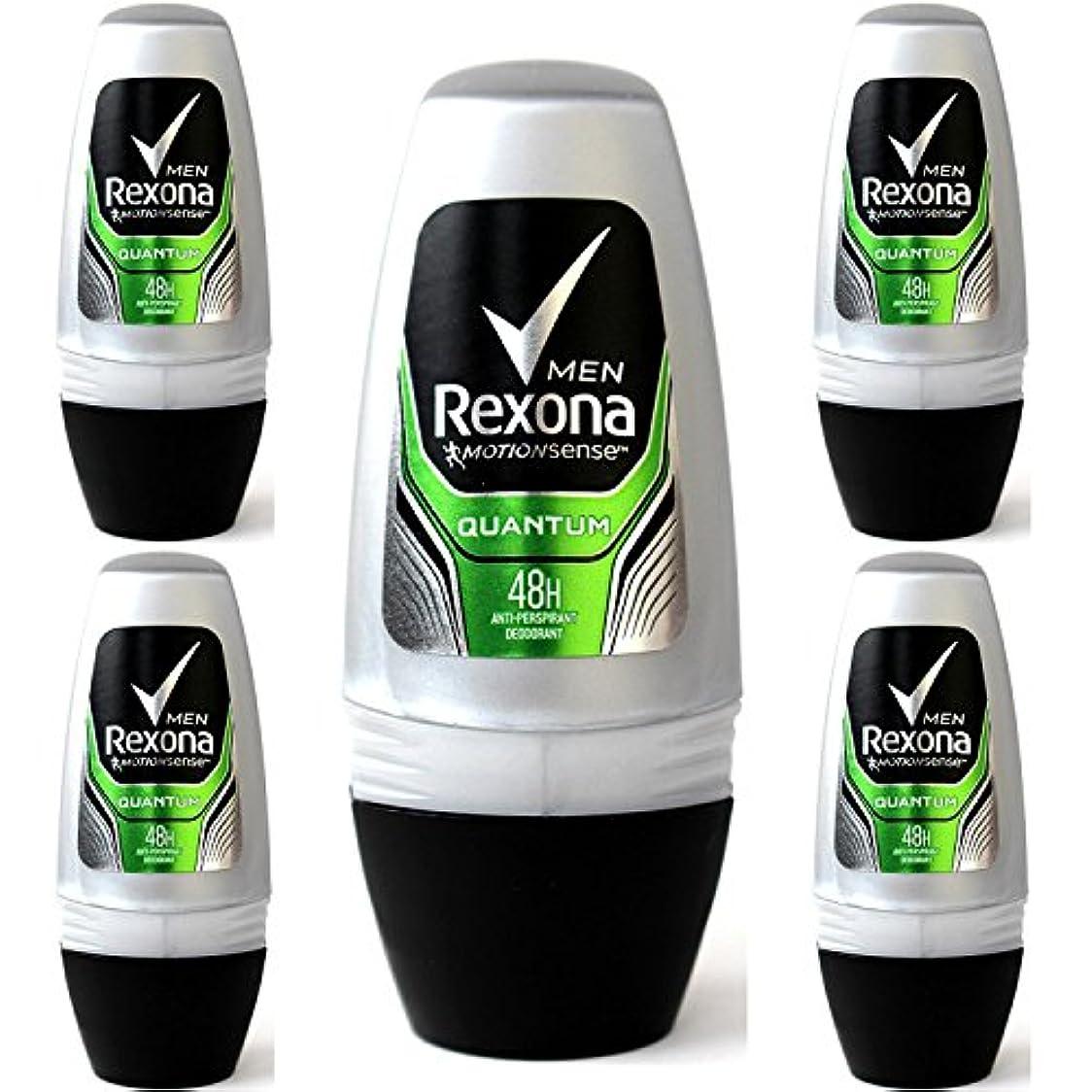 レクソーナ(男性用)制汗剤ロールオンタイプ 40ml 5個セット [並行輸入品][海外直送品] クォンタム
