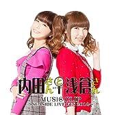 内田さんと浅倉さん MUSIC CLIP~SEASIDE LIVE FES 2014~