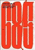 <68年5月>と私たち: 「現代思想と政治」の系譜学