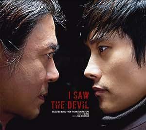 韓国映画 悪魔を見た オリジナル・サウンドトラック(DVD付)