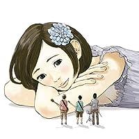 KIMINO TAMENI TSUYOKU NARITAI by SAMBOMASTER (2010-04-21)