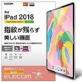 エレコム iPad Pro 12.9インチ (新iPad Pro 2018年モデル) 保護フィルム 防指紋 高光沢 TB-A18LFLFANG