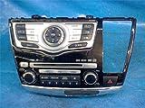 日産 純正 エルグランド E51系 《 E51 》 CD P80600-17004763