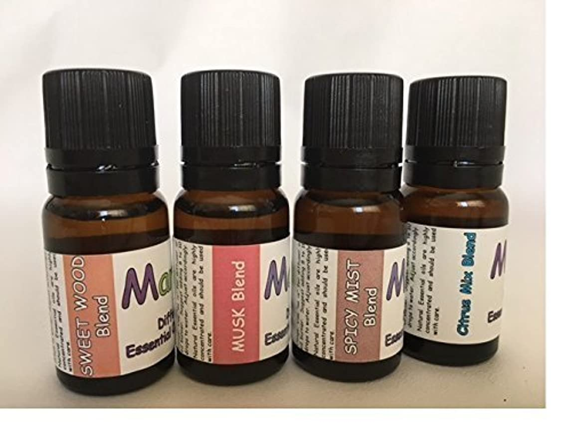 バン熟考するパンAroma Diffuser essential oil blends- SCENTS FOR HIM kit- 100% pure oil [並行輸入品]