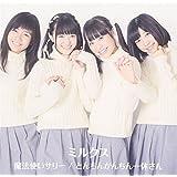 魔法使いサリー/とんちんかんちん一休さん(CD+DVD)