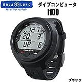 【アクアラング】AQUALUNG i100 ダイブコンピュータ ブラック 【838112】