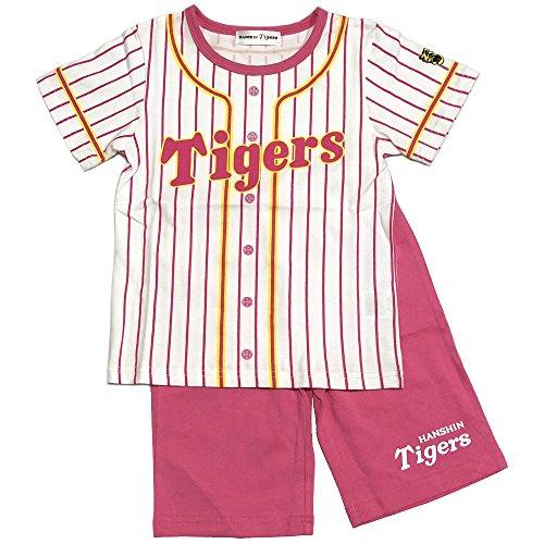 阪神タイガース グッズ ユニホーム パジャマ (ピンク) 【贈り物にも最適】 (110cm)