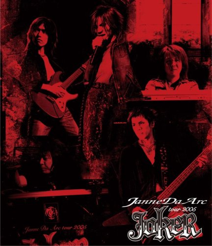 "tour 2005""JOKER"" [Blu-ray]"