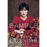 東宝カレンダー 2022年カレンダー