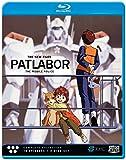 投げ売り堂 - 機動警察パトレイバー: NEW OVA コンプリート・コレクション 北米版 / Patlabor: The New Files [Blu-ray][Import]_00