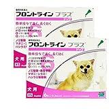 【2箱セット】犬用フロントラインプラスドッグXS 5kg未満 6本(6ピペット)(動物用医薬品)