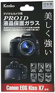 Kenko 液晶保護ガラス PRO1D Canon EOS Kiss X7用 KPG-CEOSKISSX7