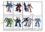 MFS PLUS3 Gundam mini figure selection plus 3 all seven