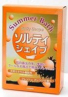 五洲薬品 入浴用化粧品  サマーバス ソルティシェイプ(25g×5包入) 9箱セット  SB-SS