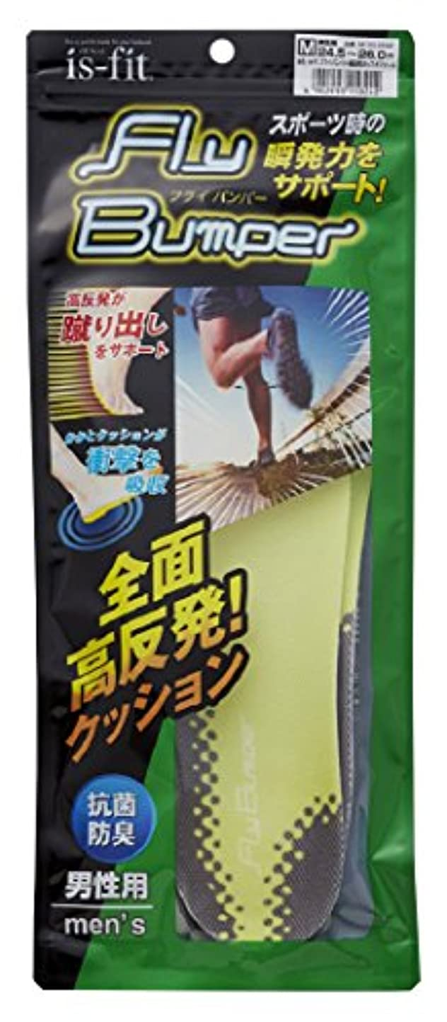 つかまえる老朽化したトムオードリースモリト is-fit(イズ?フィット) フライバンパー 高反発 カップインソール 男性用 Lサイズ (26.5~28.0cm)