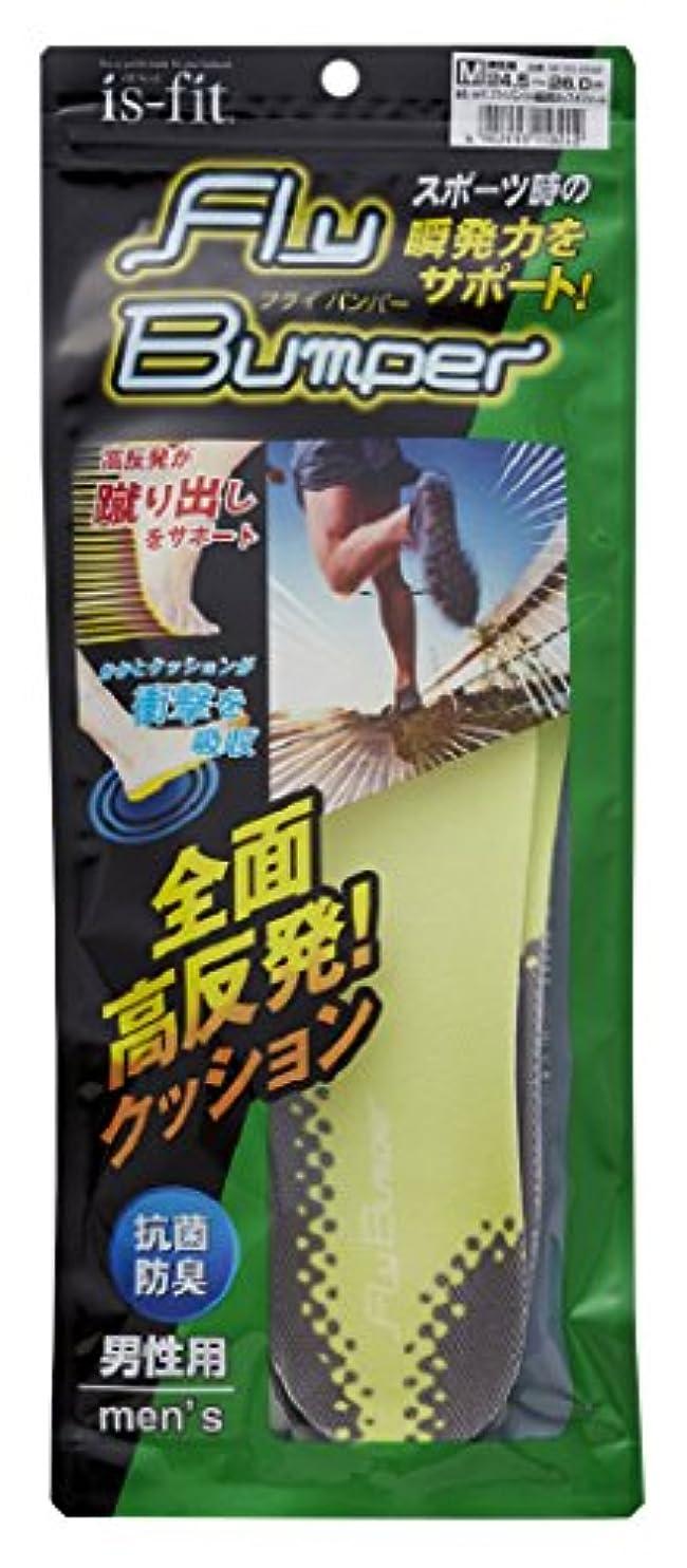 ファシズム鉄道パン屋モリト is-fit(イズ?フィット) フライバンパー 高反発 カップインソール 男性用 Lサイズ (26.5~28.0cm)
