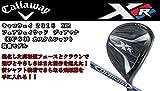 Callaway(キャロウェイ) XR16 フェアウェイウッド Diamana BF60 カーボンシャフト装着モデル 右利き用 (番手(W#5), FLEX-S)
