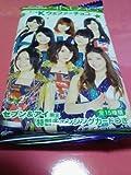セブンイレブン限定 AKB48 チームK 特製チェンジングカード全15種セット