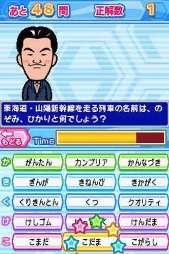 クイズ! ヘキサゴンII 特典 「クイズ! ヘキサゴンII」特製マルチポーチ付き