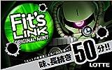 Fit's LINK<オリジナルミント> 10個入Box (食玩・ガム)