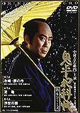鬼平犯科帳 第6シリーズ《第2・3・4話》 [DVD]