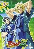 アイシールド21 15 [DVD]