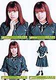 【齋藤冬優花】 公式生写真 欅坂46 アンビバレント 封入特典 4種コンプ