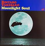Moonlight Soul