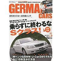 GERMAN CARS (ジャーマン カーズ) 2009年 05月号 [雑誌]