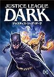 ジャスティス・リーグ:ダーク [Blu-ray]