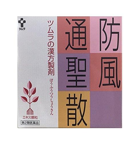 【第2類医薬品】ツムラ漢方防風通聖散エキス顆粒 64包