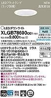 パナソニック(Panasonic) 天井埋込型 LED(昼白色) ダウンライト 浅型7H・高気密SB形・ビーム角24度・集光タイプ 埋込穴φ100 XLGB78600CE1