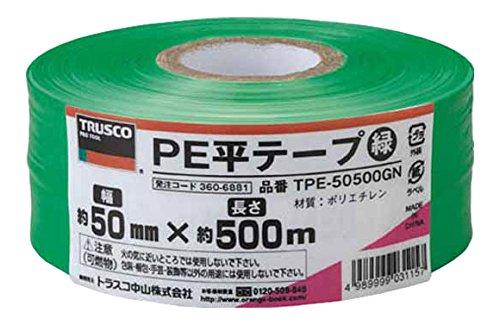 トラスコ中山 PE平テープ 幅50mmX長さ500m 緑 TPE-50500GN 1セット 4個:1個×4巻 360-6881