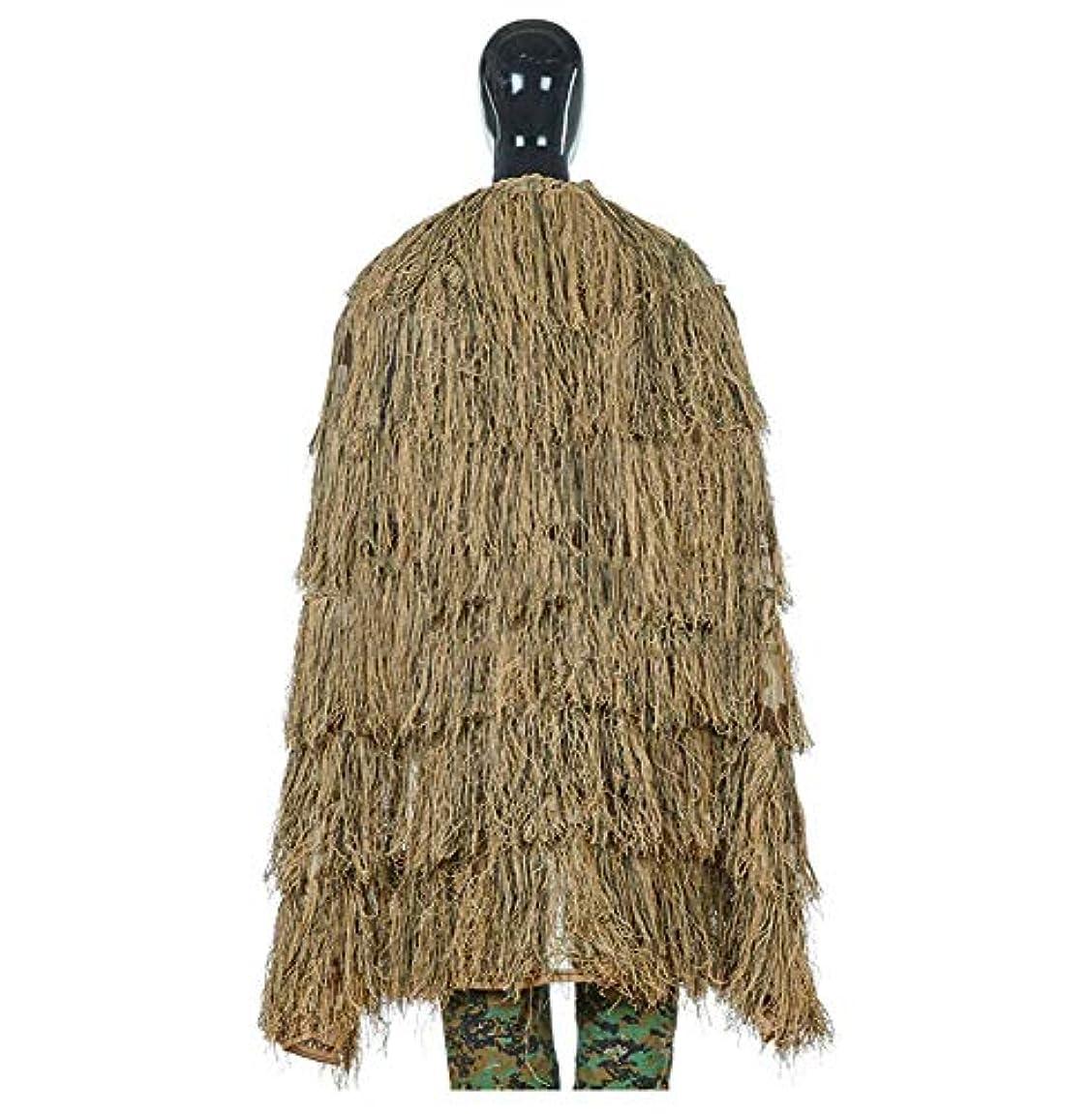 恐怖鉄大声でカモフラージュカモ岬、3Dスーツ、スナイパーアンボム森林軍事狩猟撮影、砂漠の色に適して