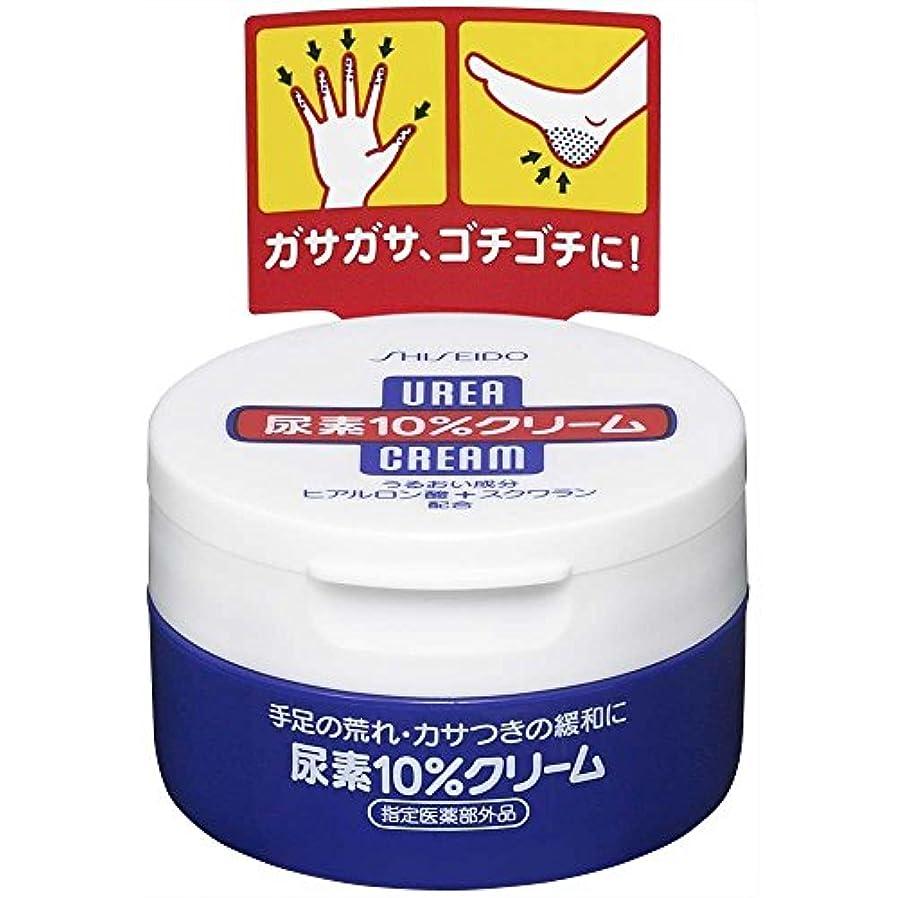 包帯古風な盗賊資生堂 尿素10%クリーム 100g(医薬部外品)